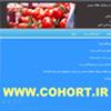 www.cohort.ir